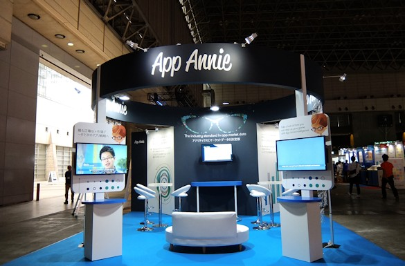 Trade Stands Hoys 2015 : Trade fair exhibition stand app annie