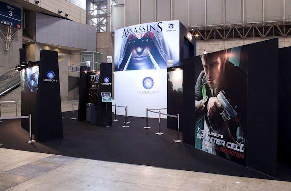 Ubisoft Exhibit by Idea International, Inc.