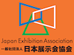 Idea International is a member of Japan Exhibition Association