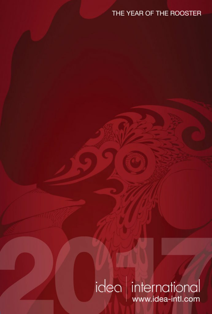 Year of the Rooster by Idea International, Inc.